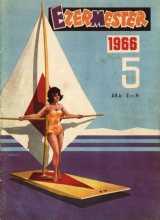 Ezermester 1966/5