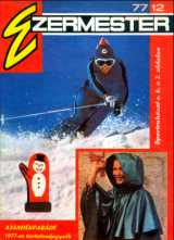 Ezermester 1977/12