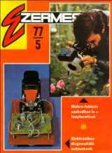 Ezermester 1977/5