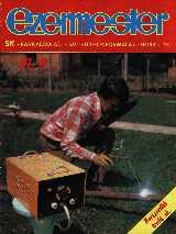 Ezermester 1981/9