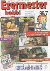 Ezermester 1996/7